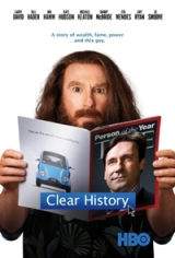 4.clear.history